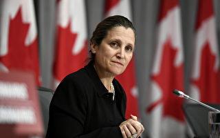 或具前瞻性 加拿大將發布財政更新報告