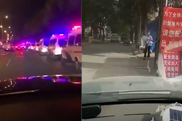 【现场视频】北京社区封闭 五棵松现大批警车