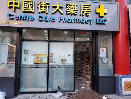中央街187號的「中國街大藥房」被打劫。