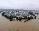 黃萬里女兒:三峽大壩可能帶來滅頂之災