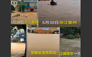 西南至长江中下游等地将迎新一轮大暴雨