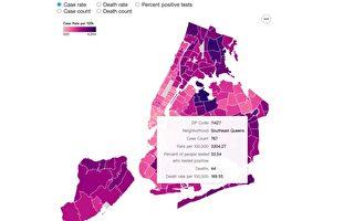 纽约市感染率最高前十邮编 6个在布朗士
