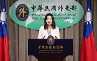 中共滲透侵害民主法治 台外交部:台美合作反制