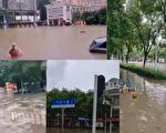 6月28日8時至29日13時,武漢市降大暴雨,武昌區多處被淹。(視頻截圖合成)
