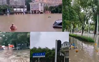 中共病毒疫情中心湖北省面臨大洪水災難
