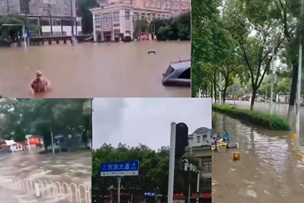 【新聞看點】洪災肆虐 高層沉寂 習入雲端?