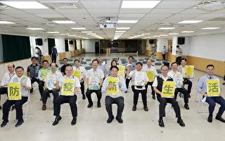 6‧7解封前夕 台南宣布防疫新生活大盘点