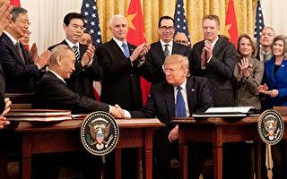 消息:中共下令国企暂停采购部分美农产品