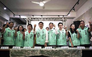 高雄市长补选 民众党吴益政团队成军