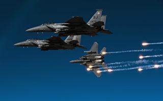 美F-15E「攻擊鷹」戰機仍强大 可随時待命
