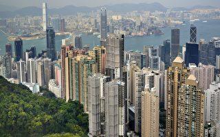美对中共再祭重拳 开始削减香港特殊地位