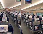 網傳視頻顯示,從外地開往北京的高鐵列車上基本沒人。(視頻截圖合成)