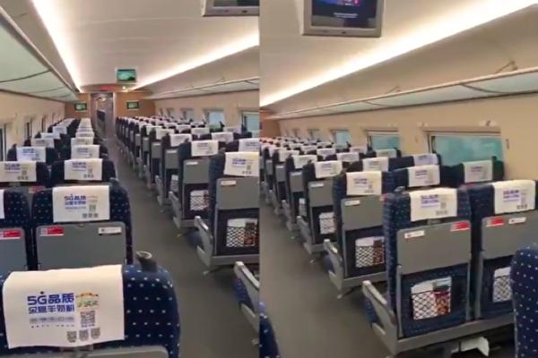 【现场视频】返京列车无旅客 一人坐一节车厢