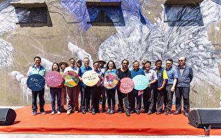 10位艺术家创作  纵谷大地艺术季展开