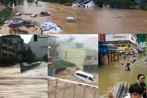 近期,广西持续强降雨,洪涝已导致323468人受灾,一人被雷击致死。(视频截图合成)