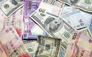 反制國安法 美權衡美元港幣脫鉤和制裁匯豐