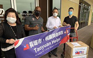 田詒鴻代表桃園市捐贈友好城市防疫物資