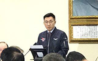 国民党不建议韩提无效诉讼 江启臣:积极寻觅补选人选