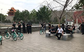 組圖:北京天安門封禁 警戒森嚴人煙稀少