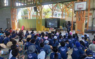 推動海洋生態保育 小燕鷗淨灘巡守隊成立