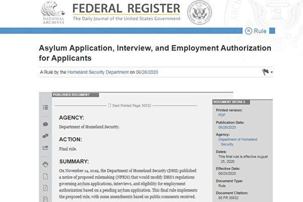 庇护工卡申请有更多限制 美国安部发最终规则