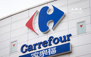 家乐福大手笔 32亿并购顶好超市