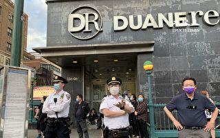 抗議者到法拉盛  市警嚴陣以待布防