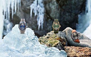 太空、軍事、登山元素  腕錶探險展MAN味