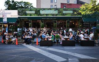 纽约市或暂缓开放室内用餐 周三宣布