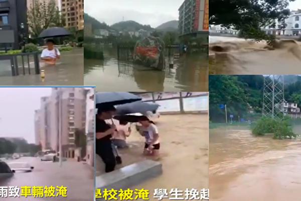 13条河发生超警以上洪水 安徽亦遭洪水