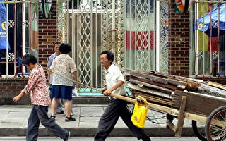 袁斌:6億中國人月收入僅千元的更多詳情