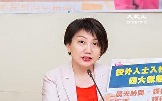 范雲指陳雪生性騷擾已成立 北市府:最高罰10萬