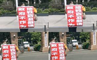 【一線採訪】武漢女市政府維權 被警打昏