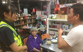 藉由监视器沿途追查  中坜女警追查走失老妇