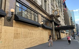 """组图:纽约骚乱 世界之都惨变""""木板城"""""""