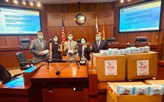 對抗疫情 臺灣捐贈橙縣2萬片手術口罩