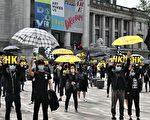 圖:香港反送中一週年,溫哥華五百多人在市中心集會聲援,表達對香港手足的支持與並肩抗爭的決心。(邱晨/大紀元)