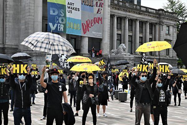 图:香港反送中一周年,温哥华五百多人在市中心集会声援,表达对香港手足的支持与并肩抗争的决心。(邱晨/大纪元)