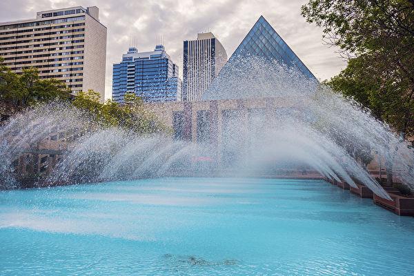 City Hall in Edmonton.