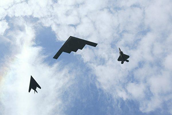 中共實彈演習 美國在印太部署B-2轰炸机