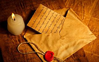 美军越战士兵寄信给妹妹 52年后才送到