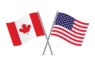 为什么选择移民加拿大而不是美国