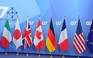 日財長要求G7向中共施壓 減免窮國債務