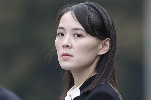 金正恩胞妹被意外踢出朝鲜政治局