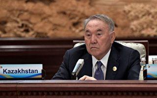 反对中共一带一路扩张 哈萨克斯坦抗议声不断