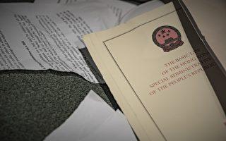 香港公务员效忠中共?工会诧异 泛民斥上纲上线