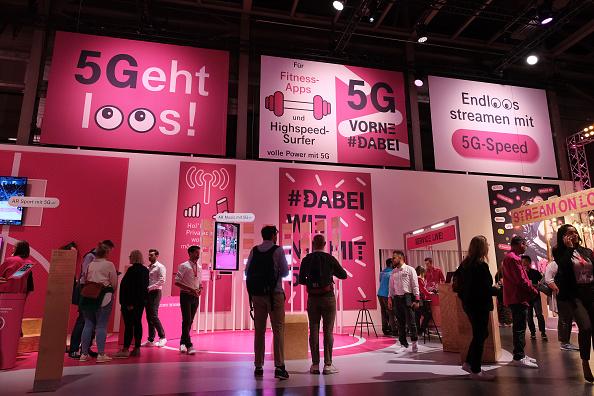 德国执政党:应排除华为参与5G建设