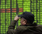 中共两会开幕 沪深300指数跌幅创七个月最大