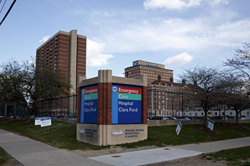 底特律市的亨利·福特医院(Henry Ford Hospital)仍在继续进行羟氯喹的多项临床试验。(Elaine Cromie/Getty Images)