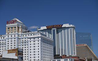 墨菲計劃7月4日前重新開放大西洋城賭場